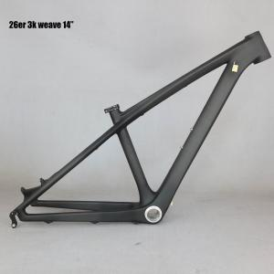 SERAPH 2020 New Full Carbon fiber Mountain Bike frame 26er BB92 MTB Frame 3k Matt/Glossy Bicycle Frame Children Frame