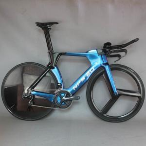 TT bike time trial bicycle complete bike Triathlon Carbon Fiber Carbon chameleon Painting Frame with DI2 R8060 groupset