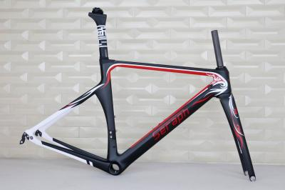 SERAPH carbon aero road carbon racing frame . carbon frame . bicycle frame ,TT-X1 frame . no custom fee frame . no tax frame